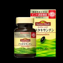 アスタキサンチンのおすすめサプリ