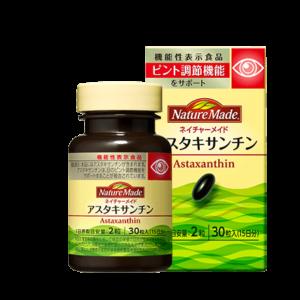 大塚製薬のネイチャーメイドアスタキサンチン