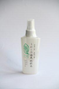 西九州茶農業協同組合連合会・株式会社フェニックスのうれしの温泉化粧水