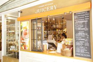 Cosme Kitchen Juicery(コスメキッチンジューサリー)代官山本店