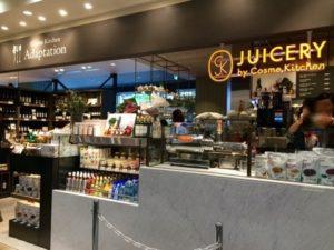 JUICERY by Cosme Kitchen(ジューサリーバイコスメキッチン)アトレ恵比寿店