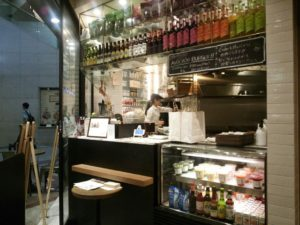 Cosme Kitchen Juicery(コスメキッチンジューサリー)LUMINE池袋店