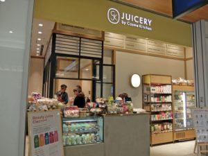 JUICERY by Cosme Kitchen(ジューサリーバイコスメキッチン)ニュウマン新宿店