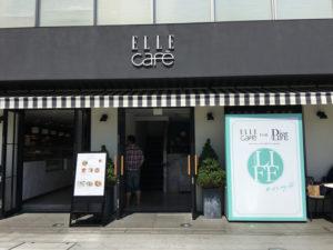 ELLE café Aoyama(エルカフェ青山店)
