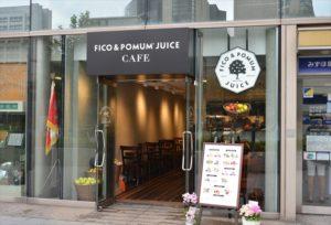 FICO&POMUM JUICE(フィコ&ポムムジュース)青山店