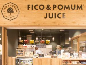 FICO&POMUM JUICE(フィコ&ポムムジュース)丸ビル店