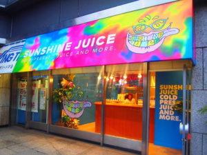 Sunshine Juice SHINBASHI(サンシャインジュース新橋)