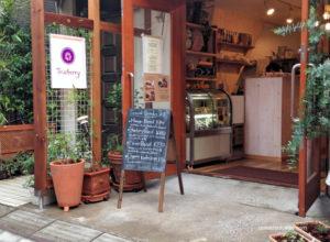 Trueberry(トゥルーベリー)広尾店