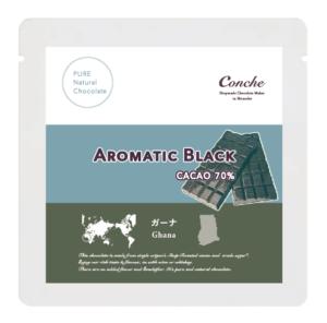 Conche・コンチェのガーナカカオ70%ブラックチョコレート