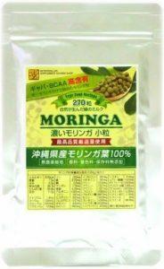 サプリメントアドバイザーSHOP・ラビエ本店のMORINGA・モリンガ(リジン含有サプリ)