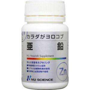 NU SCIENCE・ニューサイエンス/杏林予防医学研究所のカラダがヨロコブ亜鉛サプリメント・ジンク(有機ミネラル/シュラウザー式)