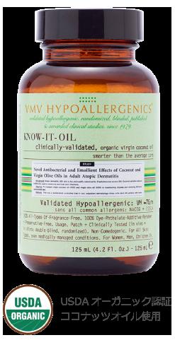 VMVの100%ピュアバージンココナッツオイル