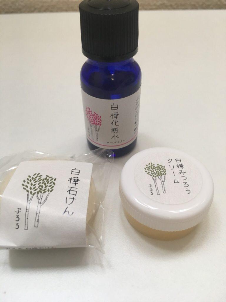 白樺化粧品モアオーガニックトライアル3点セット