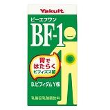 BF-1(ビーエフワン)