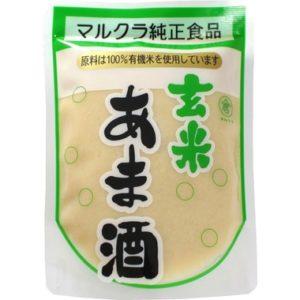 有機米使用玄米あま酒(マルクラ食品)