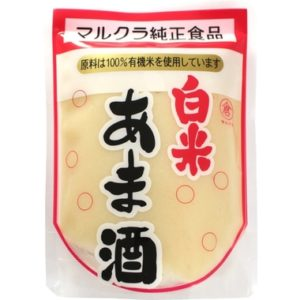 有機米使用白米あま酒(マルクラ食品)