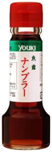 ナンプラー(youki・ユウキ)