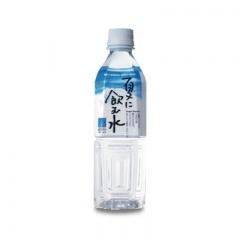 夏に飲む水/500mlペットボトル×24本(こしき海洋深層水)