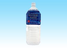 青い光の海洋深層水・カラダいきいき ブルーレイウォーター(室戸海洋深層水マリンゴールド)