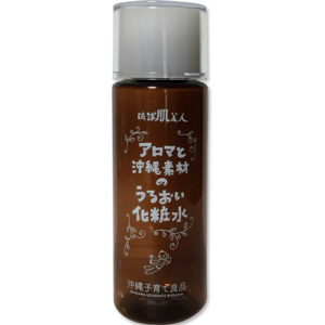 アロマと沖縄素材のうるおい化粧水(沖縄子育て良品)