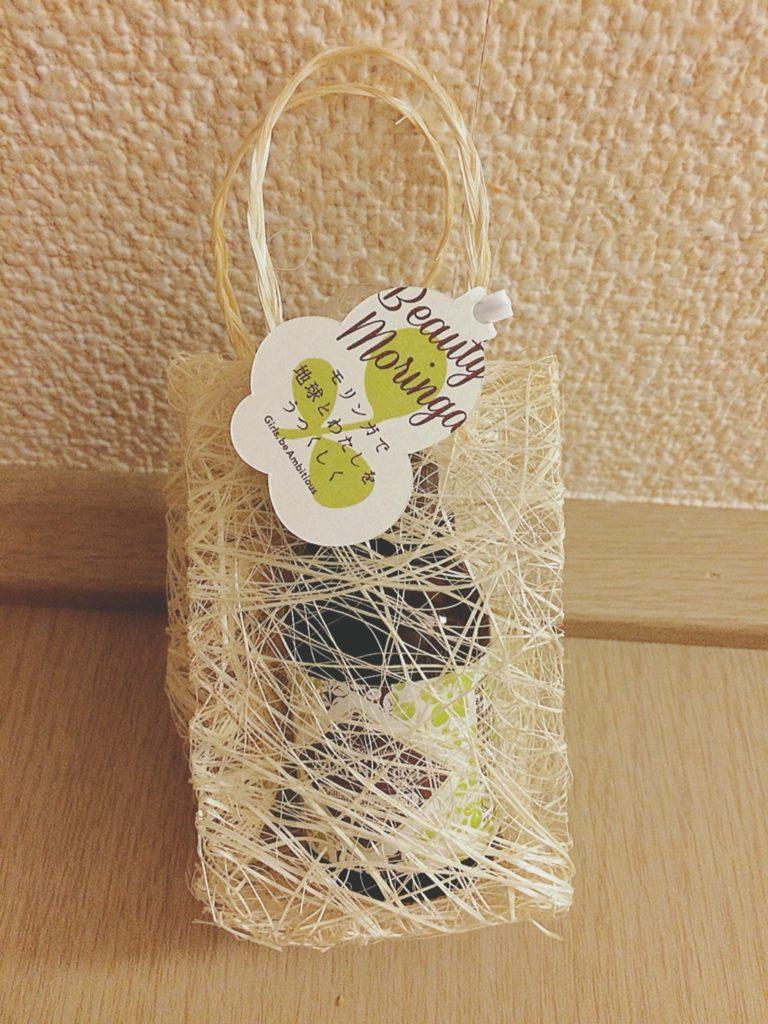 モリンガオイルのパッケージ(袋なし)