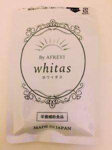 whitas・ホワイタス