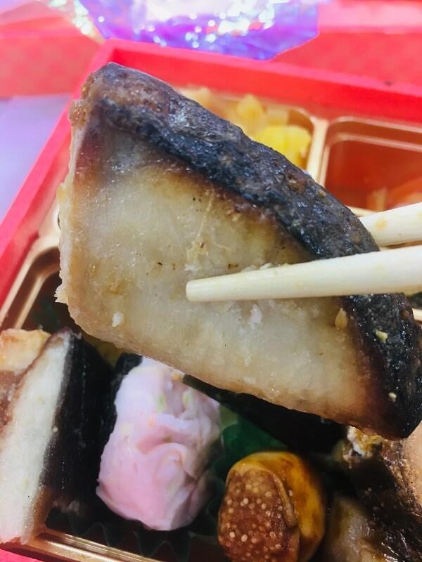 博多久松おせちの鮭の西京漬け
