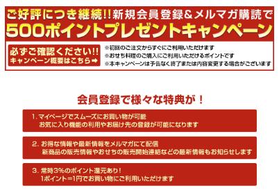 博多久松のおせちは公式サイトで買うのがお得・最安値